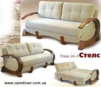 Мягкая мебель львовской мебельной фабрики фото