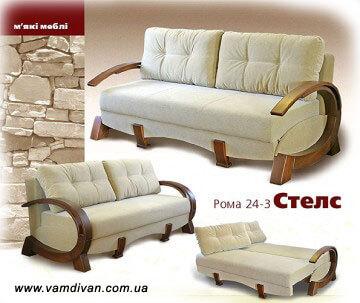 Мягкая мебель киевской фабрики