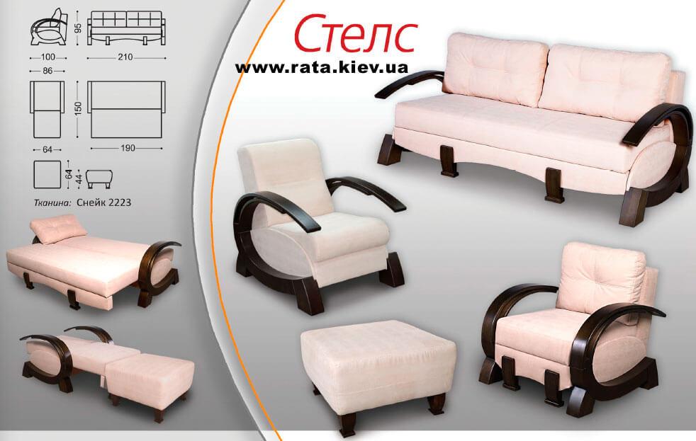 Мягкая мебель львовской мебельной фабрики